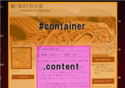 Blog_image02_01_3