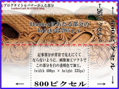 Blog_image03_01_1