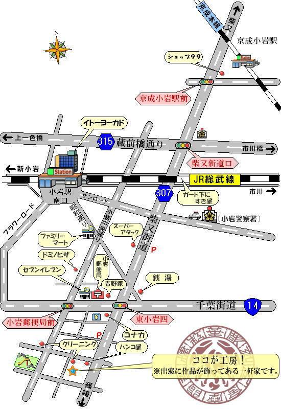 koiwa_map02
